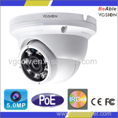 5.0 Megapixel POE IP Dome camera