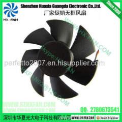 Offer Item DF200612HS DC Fan,Whole series DC Fan2006mm