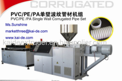12-50mm PE corrugated pipe making machinery KAIDE factory