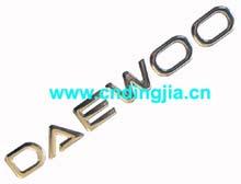 DACAL-DAEWOO LICENSE LAMP 77718A83D00-000 FOR DAEWOO DAMAS