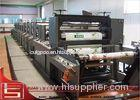automatic horizontal Flexo Printing Unit for coated paper / cardpaper , 1-10 Color