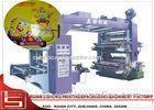 Auto Tension Controller Film Printing Machine With PLC Control