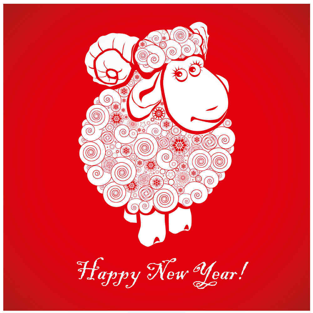 The year of the Goat, Happy Chinese Lunar New Year!