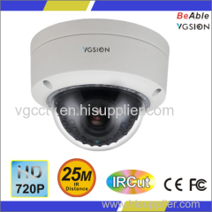 720p HD-CVI Vandal proof Metal dome Indoor Camera