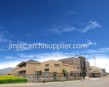 Zhoushan Dinghai Jinmao Plastifying Machinery Manufacturing Factory