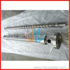 Bimetallic screw barrel for blow moulding machine