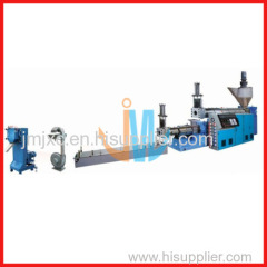 Double-rank recycled plastic extrusion granulator