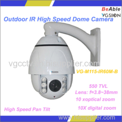550 TVL Outdoor IR High Speed Dome Camera PTZ camera