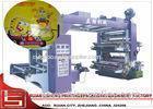 Single Side 4 Color Web Printing Machine for Kraft Paper / Laminator Paper