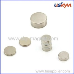 Amazon hot selling button neodymium