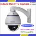 "3.5"" Super Mini ConfigurationSuper high Resulotion Indoor Mini PTZ Camera"