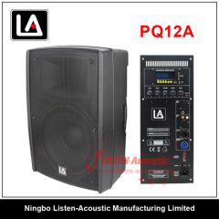 12'' High Power Plastic Speaker with USB/SD MP3 Player PQ12 / 12A