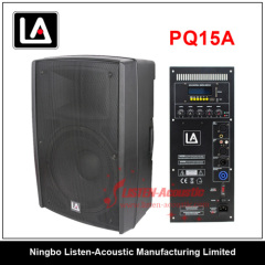 "15"" Professional Active Bluetooth Speaker PQ15 / 15A"