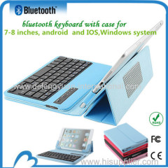 Stand Case Fashionable ABS Bluetooth Keyboard With Leather Case for 7-8 inches android and apple system