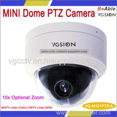 Super high Resulotion 4 inch MINI Dome Indoor PTZ Camera