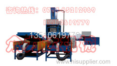 Automatic pillow filling machine( Electronic Weight Control And Filling System)