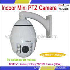 "4"" Super Mini Configuration Outdoor IR PTZ Camera"