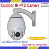 "VGSION Made 10 X zoom module 4"" Super Mini Configuration Super high Resulotion Outdoor IR PTZ Camera"