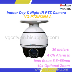 "VGSION Made EFFIO ZOOM Module 4"" Super Mini Configuration Indoor Day & Night IR PTZ Camera"