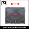 15inch 2 way molded plastic speaker boxes