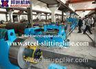 Semi-Automatic Cross Cutting Machine 10T 750mm width steel