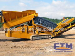 Professional Portable Crusher Plant