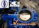 High Temperature SS Double Flange Electric Butterfly Valve For Air / Gas
