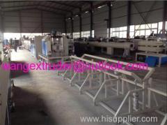 Qingdao Ents Plastic Machinery Co.,Ltd