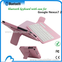 Removeable Economic Slide Bluetooth Wireless Keyboard for google nexus 7 2