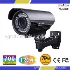 HDIS 700 TVLWaterproof IR Camera