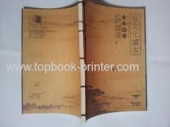 Custom embossed paper cover villa advertising thread-bound book