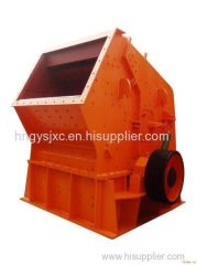 jaw crusher used for crushing hard materials