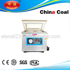 DZ300T Vacuum Packaging Machine