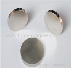 Neodymium disc magnet Nickel plated