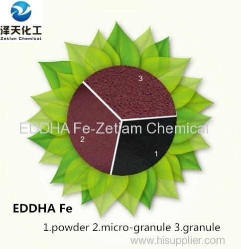chelated iron fertilizer EDDHA from China manufacturer - Chengdu