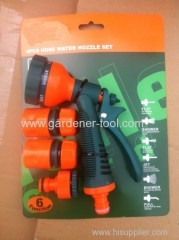 Plastic 6-Pattern Water Spray Gun Set