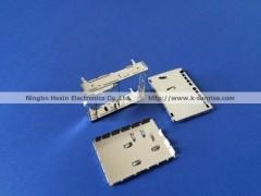 metal shield box for set top box