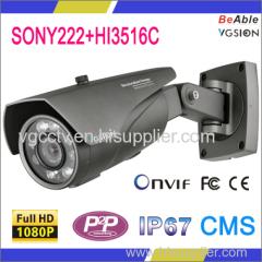 Waterproof Outdoor HD1080p indoor & outdoor IP Camera