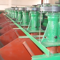 Flotation mine machine flotation production line
