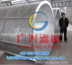 stainless steel 304 wedge wire rotary drum screen for water filtration