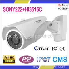 SONY222 2.0 Megapixel IP67 Waterproof Metal case IP Camera