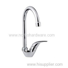 2015 cold water tap NH4878