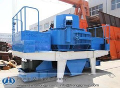 New type high efficiency sand making machine in competitive price