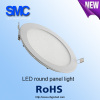 8w led round ceiling panel lighting 650Lumen