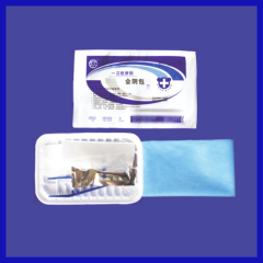 Medical Disposable perineum cleaning package
