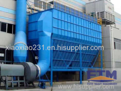 Dust Catcher for Sale