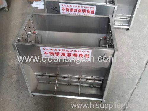 Pig Farm Stainless Steel Feeder