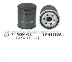 Auto oil filter for Mazda 323V 626 MPV MX-3 J EYO-14302