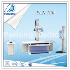 200mA medical X ray machine | stationary x ray for sale
