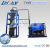 Large industrial 30 tons tube ice plant ice tube plant